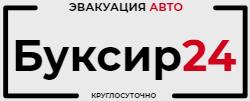 Буксир24, Екатеринбург Logo